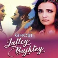 Ghost Jaltey Bujhtey Single