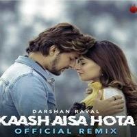 Kaash Aisa Hota Official Poster