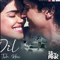 Dil Hi Toh Hai (Reprise) Song 320 kbps Download Pagalworld
