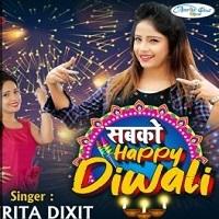 Happy Diwali Indian Song 2019