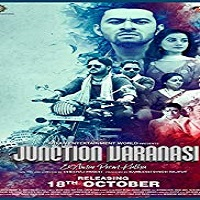 Junction Varanasi Mp3 Songs Download 320 kbps Pagalworld