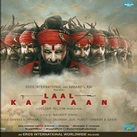 Kaal Kaal Mp3 Song 320 kbps Download Pagalworld