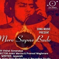 Mere Sapne Bade Indian Pop Song 320 kbps Download Pagalworld