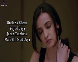 Rooh Ka Rishta Mp3 Song 320 kbps Download Pagalworld