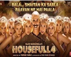 Shaitan Ka Saala Audio Mp3 Song 320 kbps Download Pagalworld