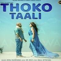 Thoko Taali Punjabi Mp3 Song 320 kbps Download Pagalworld