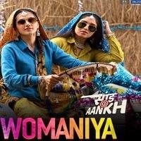 Womaniya Audio Mp3 Song 320 kbps Download Pagalworld