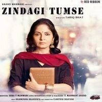 Zindagi Tumse Mp3 Songs Download 320 kbps Pagalworld