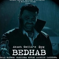 Bedhab Audio Mp3 Songs Download 320 kbps songs.pk Pagalworld