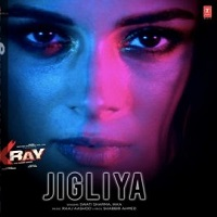 igliya Audio Mp3 Song Download Pagalworld X-Ray Songs.pk
