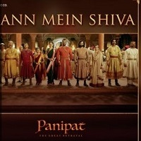 Mann Mein Shiva Audio Mp3 Song Download Panipat Pagalworld