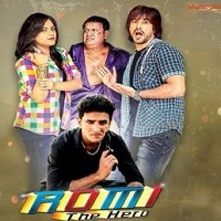 Romi The Hero Audio Mp3 Songs Download 320 kbps Pagalworld
