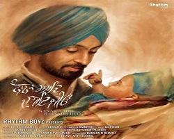 Nanak Aadh Jugaadh Jiyo Audio Mp3 Song Download Pagalworld