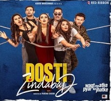 Dosti Zindabad All Mp3 Song Download 320 kbps Pagalworld