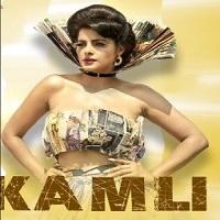 Kamli Indian Pop Audio Mp3 Song Download 320 kbps Pagalworld