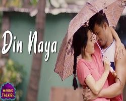 Mango Talkies Movie Song Poster