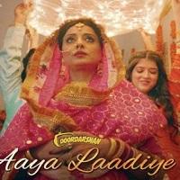 Doordarshan Movie Poster 2020