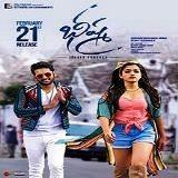Bheeshma Movie poster