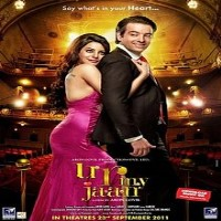 U R My Jaan Movie poster